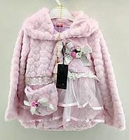 Детская курточка махра и сумочка под курточку 3 5 6 лет Турция
