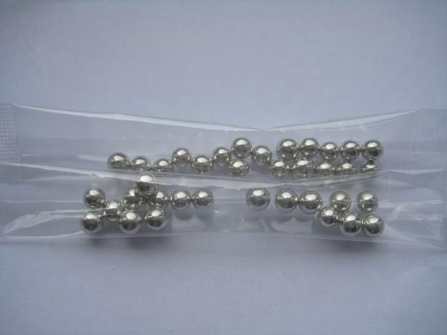 Посипка Шарики серебряные 5мм 4г. Галетте-  00338
