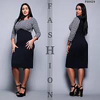 Платье женское большие размеры с 48 по 58 р. Г03863, фото 1