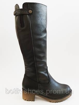 Купить кожаные зимние женские сапоги Romax 5207-Z в интернет ... c09c7dd28e1da