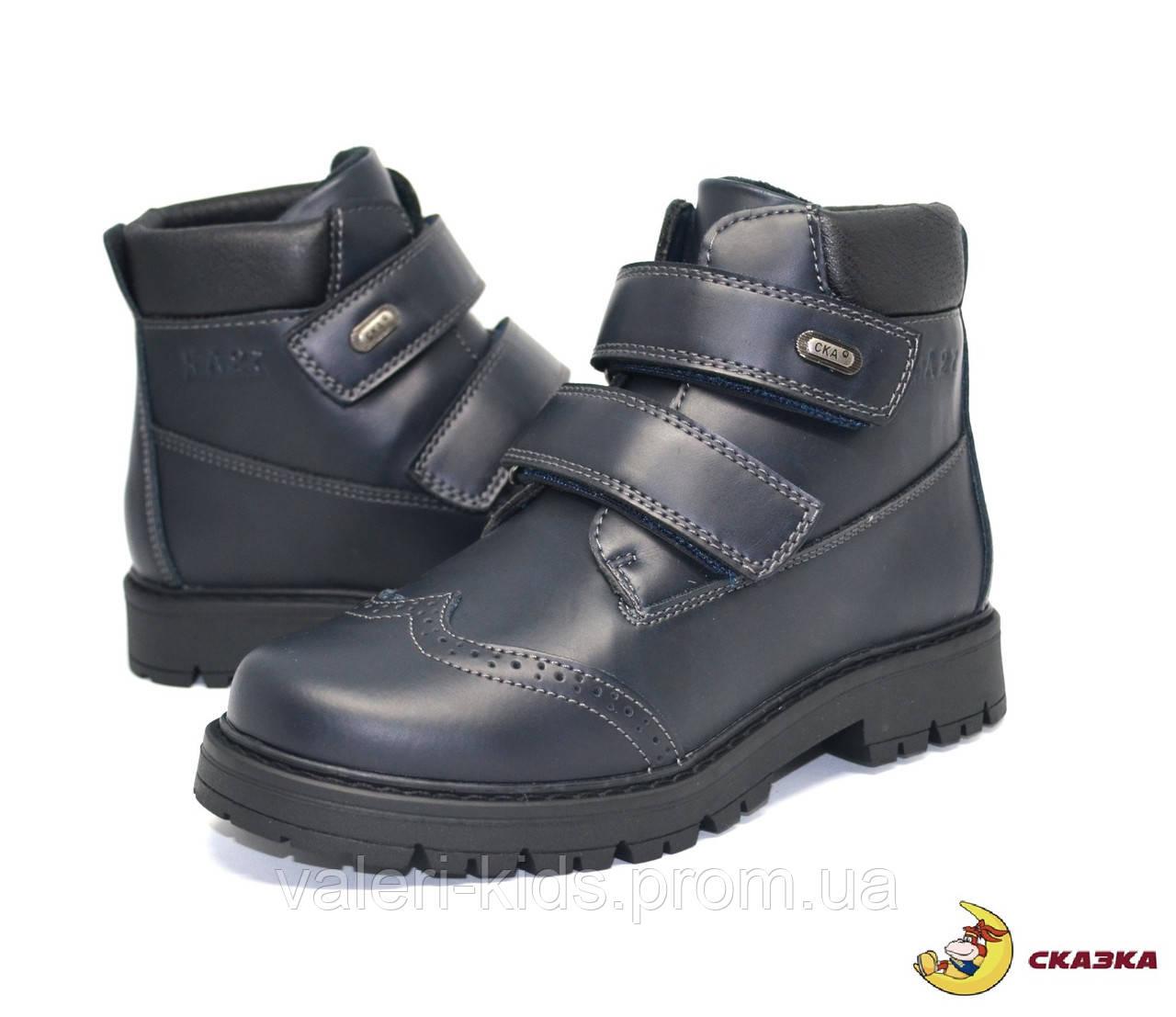 a4c2e40394fc21 Детские демисезонные ботинки ТМ Сказка. 33р: продажа, цена в ...