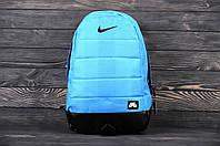 Спортивный Рюкзак- Nike Air (берюзовый)