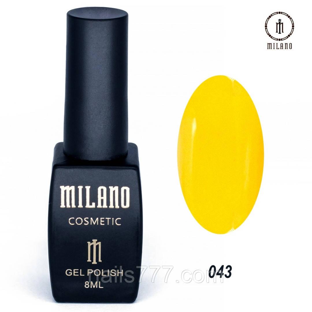 Гель-лак Milano 8 мл, № 043