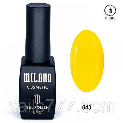 Гель-лак Milano 8 мл, № 043, фото 2