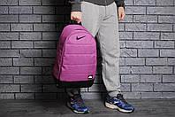 Спортивный Рюкзак- Nike Air (розовый)