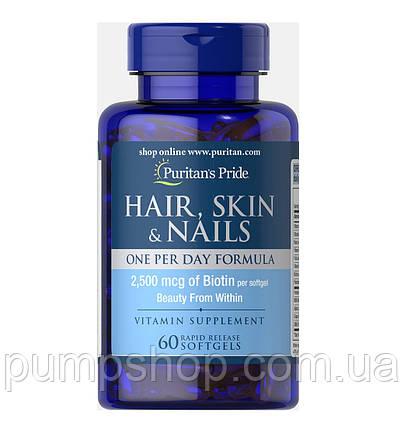 Для волос, кожи и ногтей Puritan's Pride Hair, Skin & Nails One Per Day Formula 30 капс., фото 2