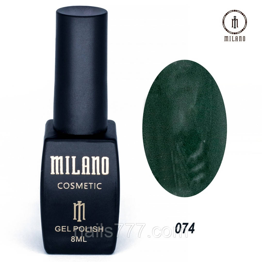 Гель-лак Milano 8 мл, № 074