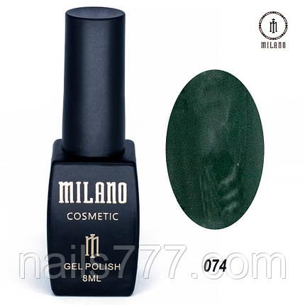 Гель-лак Milano 8 мл, № 074, фото 2