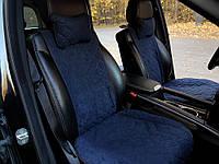 Комплект накидок на передние и задние  сидения темно-синие из алькантары (с ушками)