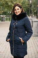 Зимнее пальто размер 54-64 54
