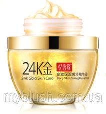 Крем увлажняющий для лица Goldzen 24K Gold 50 g