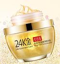 Крем увлажняющий для лица Goldzen 24K Gold 50 g, фото 2