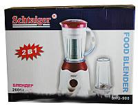 Блендер 2 в 1 Schtaiger SHG-900