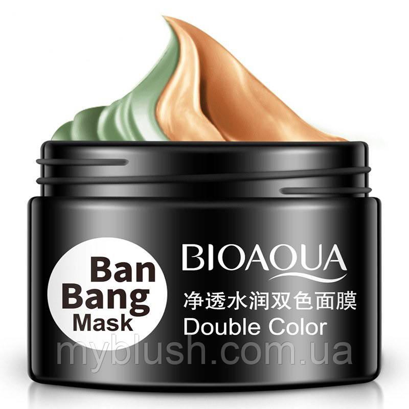 """Двойная маска Bioaqua """"Ban Bang"""" 50+50гр"""