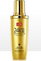 Молочко увлажняющее для лица Gold and Collagen 24 K 120 мл (2345)
