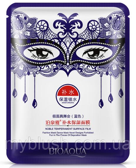 Маска для лица BioAqua Masquerade Mask (синяя) увлажнение, омоложение для проблемной кожи