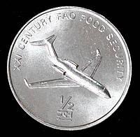 Монета Северной Кореи 1/2 чона 2002 г. Самолет