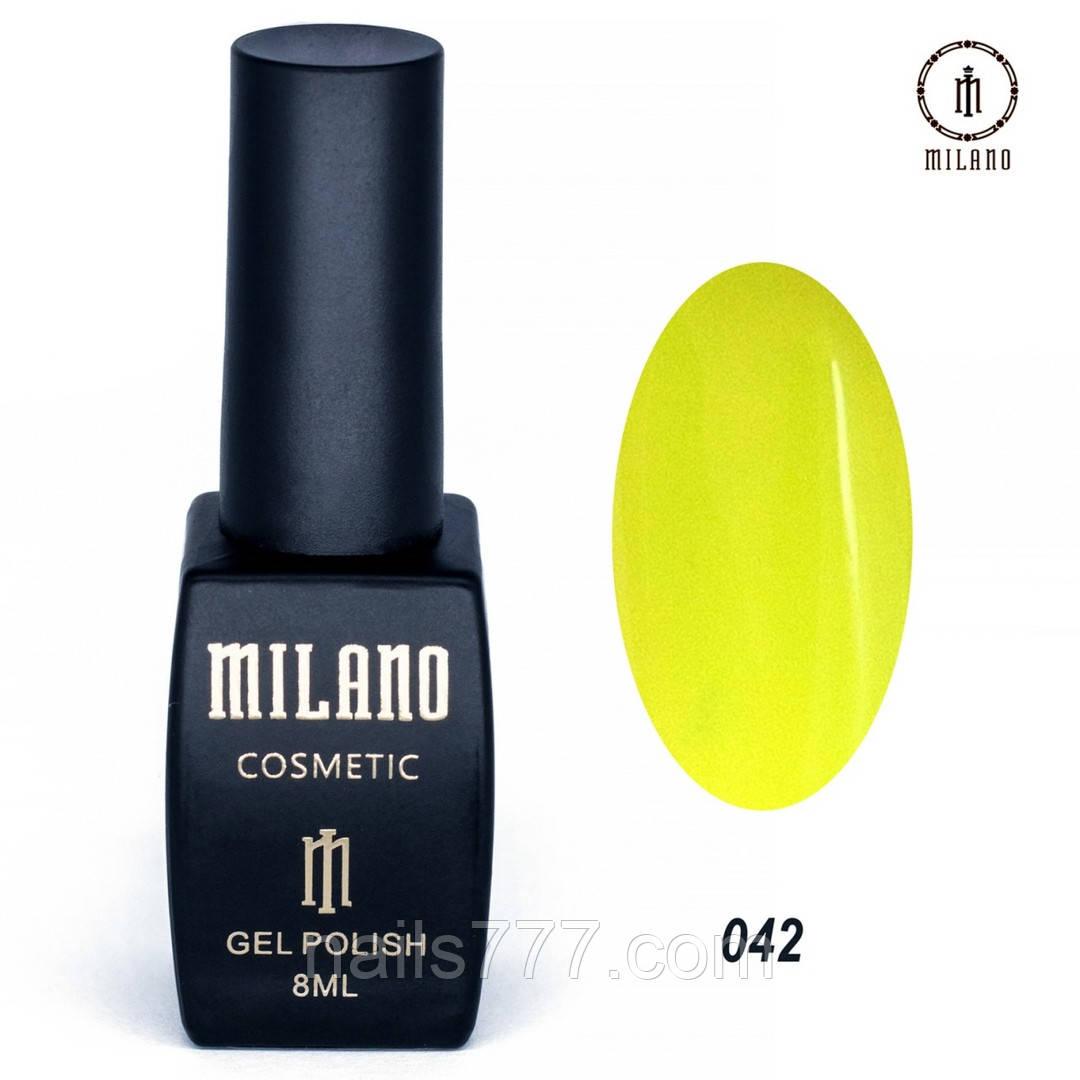 Гель-лак Milano 8 мл, № 042