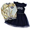 Стильный костюм для девочки бомбер и платье 128р