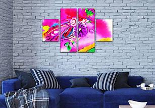 Модульная картина Розовое настроение  на Холсте, 80x130 см, (40x30-2/80х30-2), фото 3