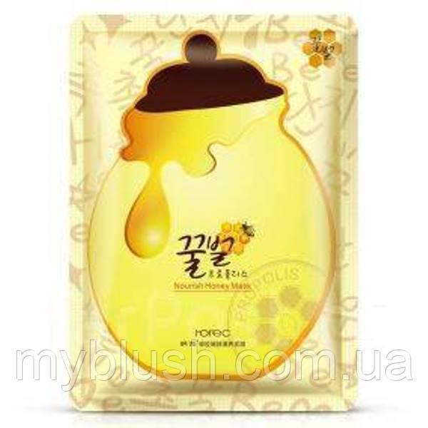 Маска Rorec Nourish Honey (мед) 30 g