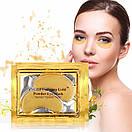 """Маска под глаза кристальный коллаген золото """"Collagen Crystal Gold Eyes Mask"""", фото 3"""