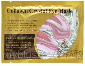 """Маска под глаза кристальный коллаген золото """"Collagen Crystal Rose Eyes Mask"""""""