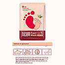 Увлажняющая смягчающаямаска-носки для ногBioAqua Foot Mask, фото 2