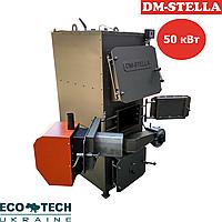 Пеллетный котел 50 кВт DM-STELLA, фото 1