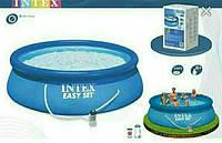 Бассейн семейный 28132 INTEX
