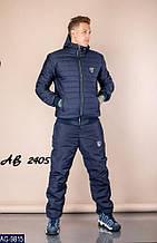 Мужской спортивный костюм лыжный