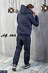 Мужской спортивный костюм лыжный, фото 2