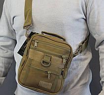 Тактическая универсальная сумка на плечо Silver Knight с системой M.O.L.L.E (102 песок), фото 3