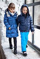 Оригинальный Зимний Пуховик Куртка Для Мальчиков С Отстегивающимся Капюшоном Brums Италия