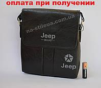 Чоловіча чоловіча шкіряна сумка барсетка через плече Jeep (Polo), фото 1