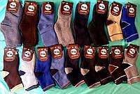 Носки подростковые Карона махра , фото 1