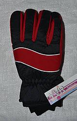 Перчатки для мальчика на синтепоне (Ugur, Турция)