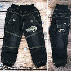 Чёрные джинсы с Флисом для мальчика Размеры: 2,3,4,5,6,7 лет (7377)
