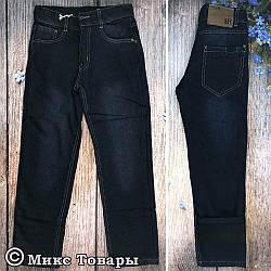 7e204382187 Купить Утеплённые джинсы и комбинезоны для мальчика оптом в Одессе ...