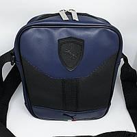 Сумочка через плечо мужская чоловіча шкіряна кожаная барсетка сумка на ef14fc2eeaec4