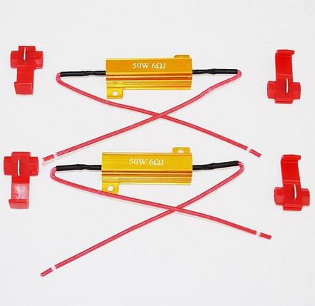 "Нагрузочный резистор STELLAR 50 Вт 6 Ом ""обманка"" CAN BUS, фото 2"