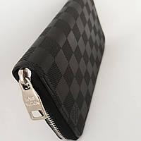 Стильный мужской бумажник (портмоне, кошелек, клатч) Louis Vuitton