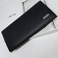 4fa89b82e79b Стильный мужской бумажник (портмоне, кошелек, клатч) чоловічий гаманець  кошельок