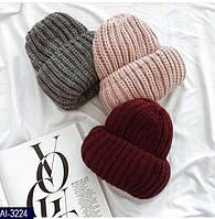 Жіноча стильна молодіжна шапка