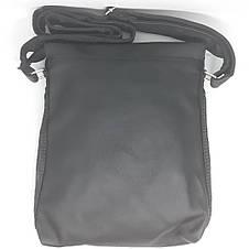 Сумка чоловіча мужская кожаная шкіряна через на плечо барсетка Italia сумка  мужская через плечо месенджер! 23eccefd01a87