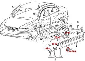 Саморез 4.8х16 на Volkswagen, фото 2
