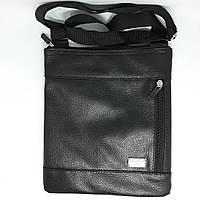 Сумка чоловіча мужская кожаная шкіряна через на плечо барсетка ручной  работы сумочка handmade месенджер! eee48aff7cd49