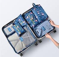 Набор дорожных сумок для путешествия из 7 штук Фламинго синий
