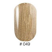 Лак для ногтей Naomi № 049, 12мл