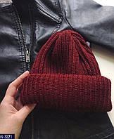 Жіноча стильна шапка